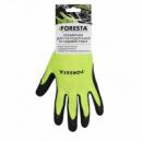 Перчатки для хозяйственных и садовых работ Foresta