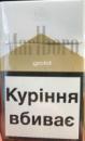 сигареты Мальборо голд мрц 47.62 ,Marlboro Gold