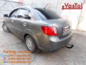 Тягово-сцепное устройство (фаркоп) Kia Rio (sedan) (2005-2011)