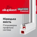 Aluplast ideal 4000 Premium