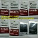 Аккумулятор батарея на телефон Bravis Solo Vista Lenovo bl234 iPhone Samsung Fly Prestigio Nokia
