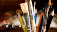 1-сентября_2019 Гимназия №71