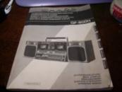 Мануал инструкция по эксплуатации магнитолы SHARP GF-800H Manual operating instructions of the tape-recorder SHARP GF-8