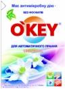 Пральний порошок «Без фосфатів» O'KEY Universal Formula 400 г