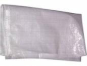 Мешок п/п ,0636053707,мешки п/п от производителя