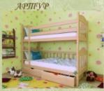 Детская кровать АРТУР (двухъярусная)