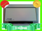 Матрица 12.5' LP125WH2-SLB1 (1366*768, 40pin(IPS),
