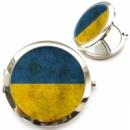 Карманное зеркало «Прапор»