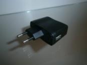 Зарядное устройство сетевое USB - №1