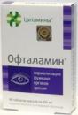 Офталамин № 40