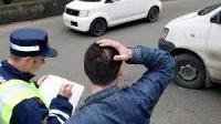 Защита участников ДТП в уголовном производстве Харьков,Харьковская область.
