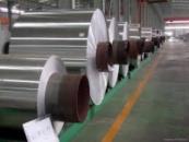Алюминиевый прокат: лист, труба, уголок, круг, шина