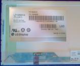 Матрица для ноутбука 15.6 LP156wh4