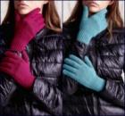 17-169 вязанные перчатки