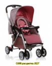 С698 Geoby детская прогулочная коляска