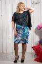 Женское платье с накидкой « Стэфани »