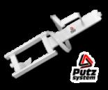 Змішувач розчину PUTZMEISTER MP-25 оригінал.