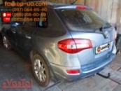 Тягово-сцепное устройство (фаркоп) Renault Koleos (2008-2016)