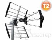 Антенна UHF-141