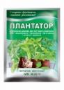 Плантатор 30.10.10 (начало вегетации)