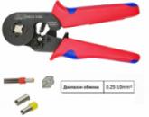 Клещи для опрессовки наконечников 0,25-10mm2 HSC8