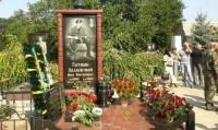 Памятник бойцу АТО № 5