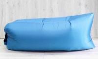 Надувной гамак AirSofa светло-голубой