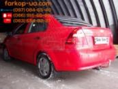 Тягово-сцепное устройство Chevrolet Aveo T200, T250 (sedan) (2002-2011)