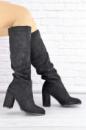 Женские сапоги на каблуке Gizmo