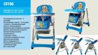 Стульчик для кормления C0106 Blue