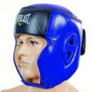 Шлем для бокса кожаный EVERLAST EV-6147-В  синий