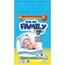 Стиральный порошок Детский 2 в 1 FOR MY FAMILY BABY 6 кг