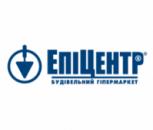 База E-MAIL адресов владельцев аккаунтов интернет-магазина epicentrk.com.ua 2018 (52150)