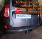 Тягово-сцепное устройство (фаркоп) Dacia Logan MCV (2006-2013)