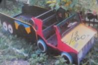 Дитяча машинка з кузовом