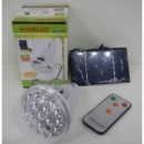 LED Светильник Solar Led Light KINGBLAZE GD-5016 c ДУ