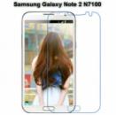 Закаленное стекло для Samsung Galaxy Note 2 N7100
