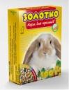Корм «Золотко» для кроликов 500 гр