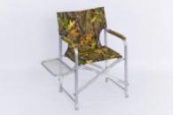 Раскладное кресло Режиссер,с полочкой,