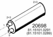 Глушник MAN L2000/M2000 81151010291, 81151010289, 47301 (вироб-во HOBI)