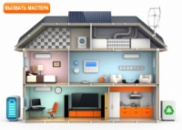 Умная ⚡Электроника | ❤Умная Электрика | $Цена Купить Установить Ремонт | Электрика Под Ключ