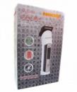 Машинка для стрижи и контур. бороды на аккумуляторе nikai NK-621