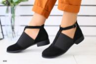 Женские замшевые закрытые туфли без