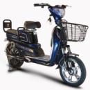 Электровелосипед SIGMA 2 2018