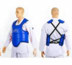 Защита груди(корпуса) двухсторонняя LEV LV-4282-B синяя