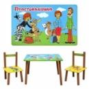 Столик M 1434, Простоквашино, деревянный, 2 стульчика,