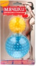 Еспандер-м'ячик з шипами Д83+Д58