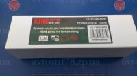 Насос ручной для перекачки топлива (груша) KS-31989 6мм