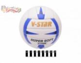 М`яч волейбольний «SUPER SOFT» (18 панелей, зовніш. покриття ПВХ, латексна камера)