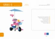 SR85S детский трёхколесный велосипед Geoby (Джеоби)